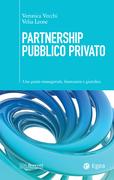 Partnership Pubblico Privato