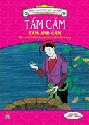 Truyen tranh dan gian Viet Nam - Tam Cam