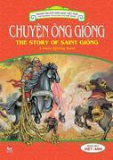 Truyen tranh dan gian Viet Nam - Chuyen ong Giong - Thanh Giong