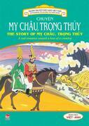 Truyen tranh dan gian Viet Nam - Chuyen My Chau, Trong Thuy