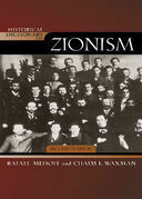 Historical Dictionary of Zionism