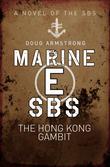 Marine E SBS