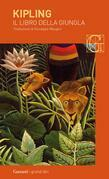 Il libro della giungla