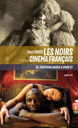 Les Noirs dans le cinéma français