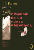 L'Enigme de la porte Rashomon