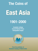 Coins of the World: East Asia