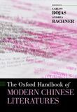 The Oxford Handbook of Modern Chinese Literatures