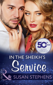 In The Sheikh's Service (Mills & Boon Modern)