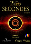 28 secondes ... en 2012 - Roumanie (Seconde 4 : Restons ductiles)