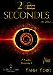 28 secondes ... en 2012 - Vanuatu (Seconde 8 : Sautons dans l'incolore)