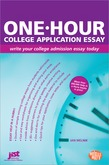One-Hour College Application Essay