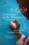 A Monkey at the Window