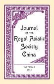 Journal of the Royal Asiatic Society China Vol.75 No.1