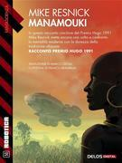 Manamouki