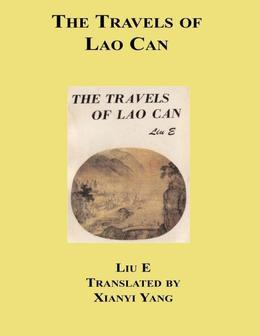The Travels of Lao Can