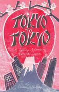 Tokyo to Tokyo: A Cycling Adventure Around Japan