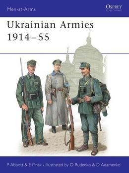 Ukrainian Armies 1914-55