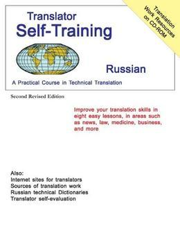 Translator Self-Training--Russian: A Practical Course in Technical Translation