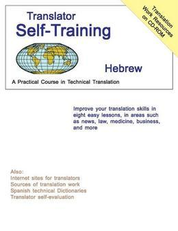 Translator Self-Training--Hebrew: A Practical Course in Technical Translation