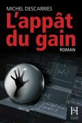 L'appt du gain