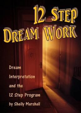 12 Step Dream Work