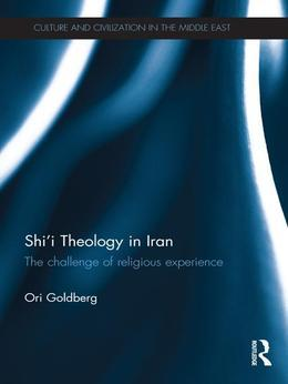 Shi'i Theology in Iran