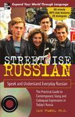 Streetwise Russian: Speak and Understand Everyday Russian