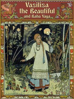 Vasilisa the Beautiful and Baba Yaga (Illustrated by Ivan Bilibin)