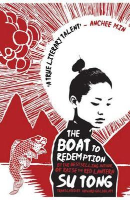 The Boat to Redemption: A Novel