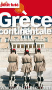 Grce continentale 2012