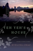 Yeh Yeh's House