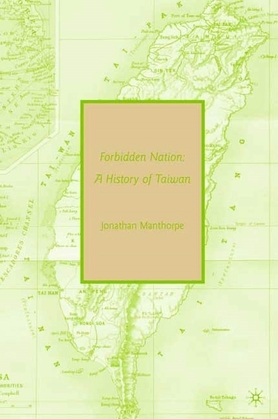 Forbidden Nation