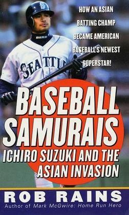Baseball Samurais