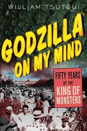 Godzilla on My Mind