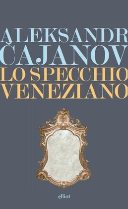 Lo specchio veneziano