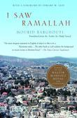I Saw Ramallah