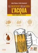 Gli ingredienti della birra: l'acqua