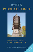 Pagoda of Light