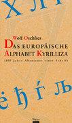 Das europäische Alphabet Kyrilliza