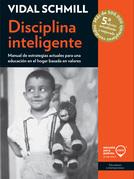 Disciplina inteligente