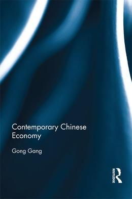 Contemporary Chinese Economy