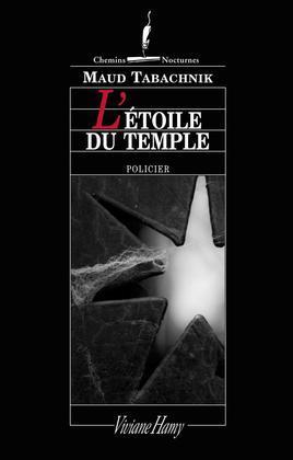 L'Etoile du temple