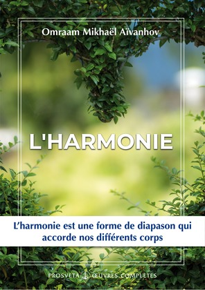 L'harmonie