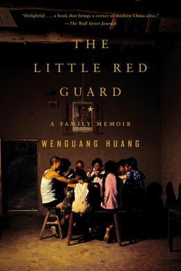 The Little Red Guard: A Family Memoir