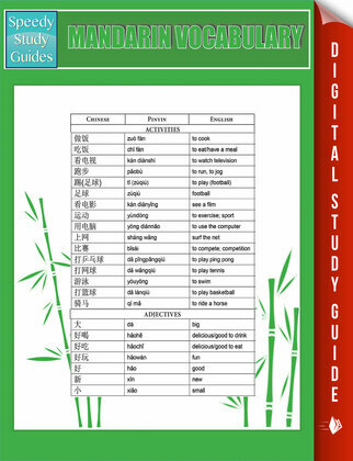 Mandarin Vocabulary (Speedy Study Guides)