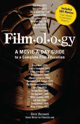 Filmology
