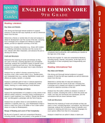 English Common Core 9th Grade (Speedy Study Guides)
