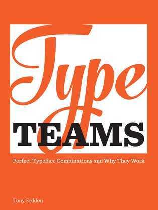 Type Teams
