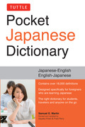 Tuttle Pocket Japanese Dictionary: Completely Revised and Updated Second Edition