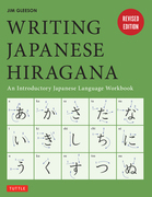 Writing Japanese Hiragana: An Introductory Japanese Language Workbook